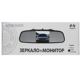 Зеркало-монитор Interpower 5